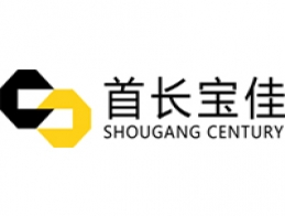 Shougang Concord Century Holdings Ltd