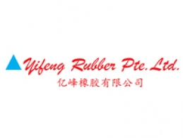 Yifeng Rubber Pte.Ltd.