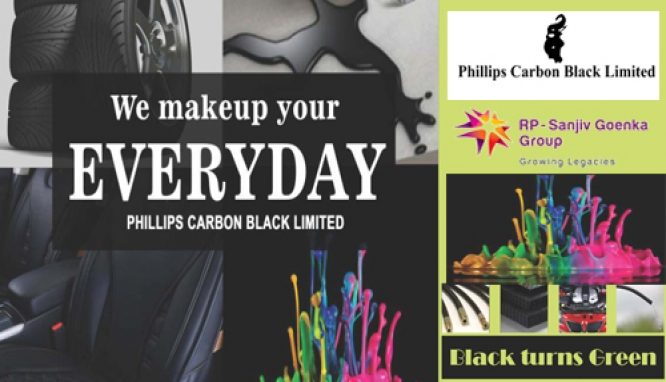 Philips Carbon